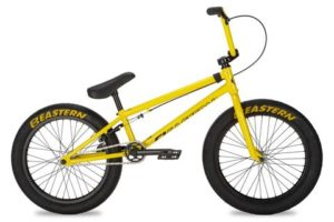Wersells Bike Shop eastern-nightwasp-yellow