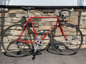 Wersell's Used Bike Inventory